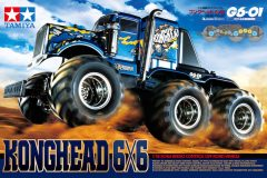 Win a Tamiya Konghead Monster Truck!