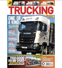July 2020 issue out now!